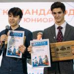"""""""Яхтсмен года Санкт-Петербурга"""": объявлены лауреаты"""